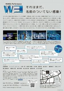 20170830132801741.jpg